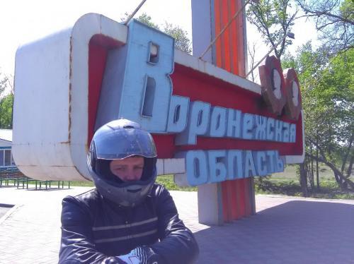 Белухов
